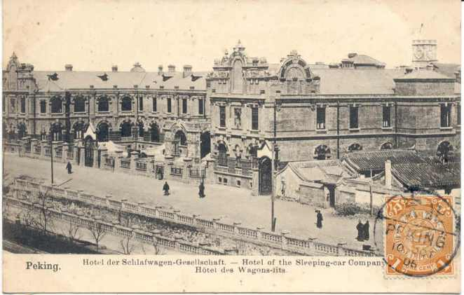 Hotel-des-Wagon-Lits-postcard2
