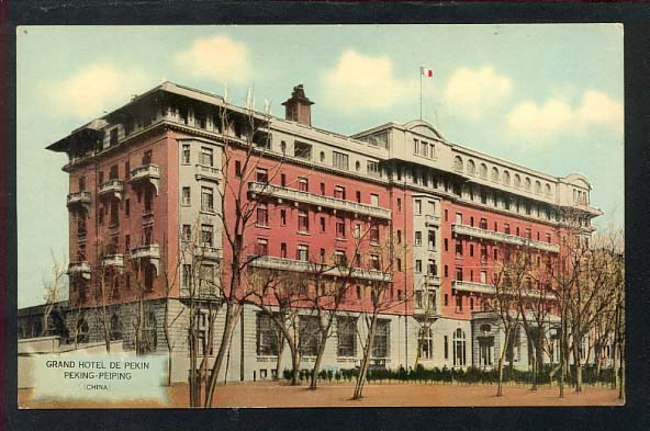 -Pekin-Grand-Hotel